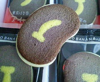Banann